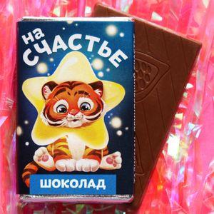 Шоколад На счастье (12 г)