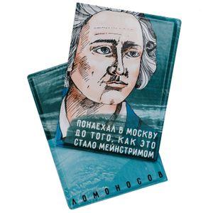 Обложка для паспорта Ломоносов Понаехал в Москву