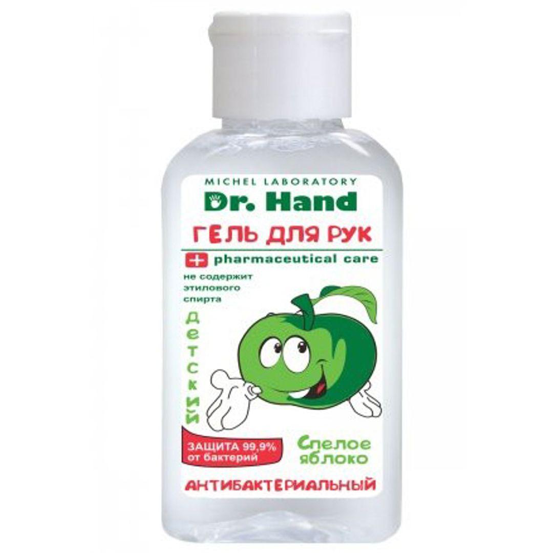 Антибактериальный гель для рук Dr. Hand Спелое яблоко (10 шт по 30 мл)