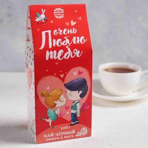 Чай Люблю тебя (лимон и мята, 100 г)