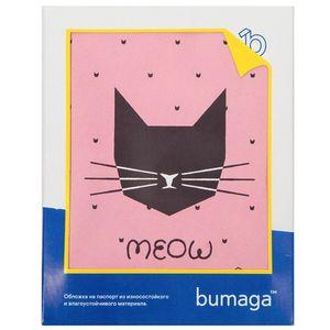 Обложка для паспорта Bumaga Meow