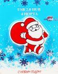 USB Хаб Санта Клаус