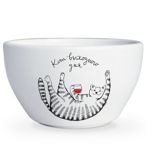 Тарелка глубокая Кот с бокалом Кот выходного дня