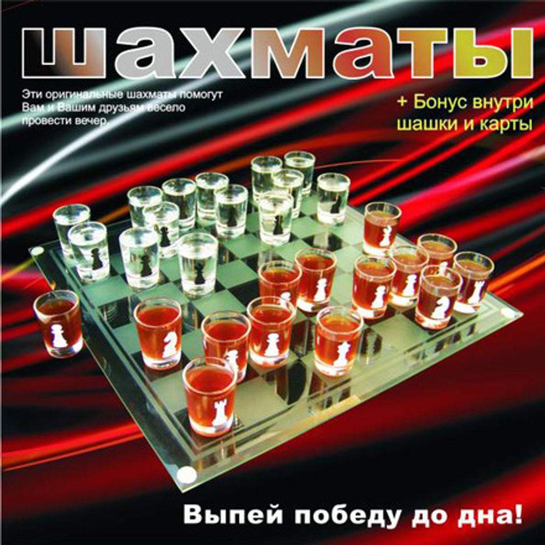 Алкоигра Шахматы (с шашками и картами) Упаковка