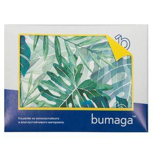 Кошелек Bumaga Palm