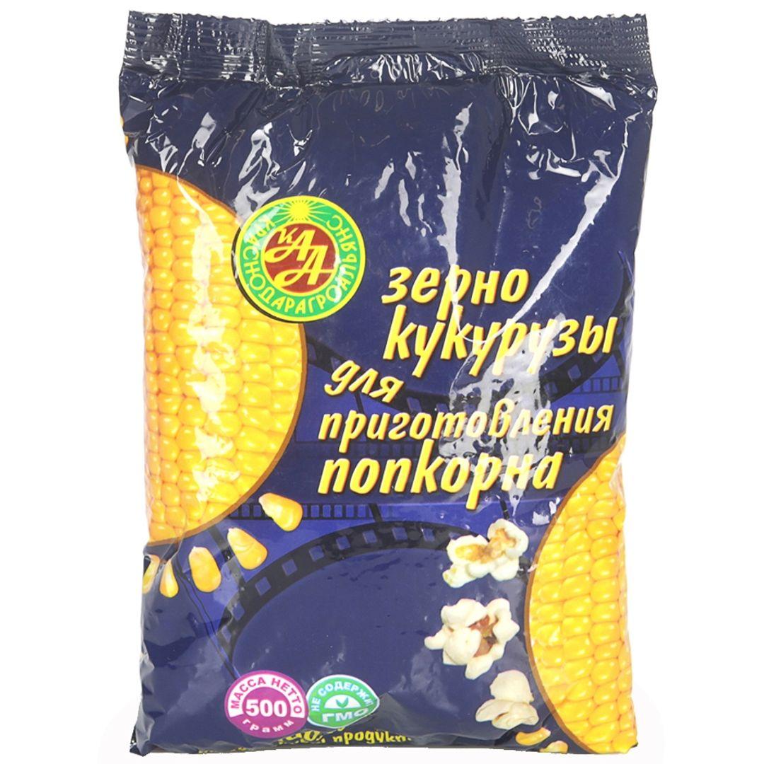 Зерно кукурузы для приготовления попкорна (500 г)