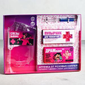 Подарочный набор Аптечка от розовых соплей
