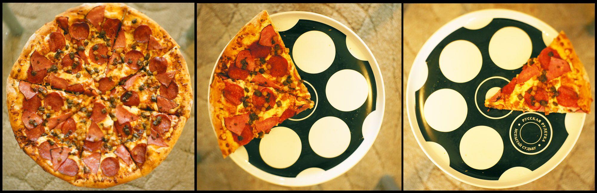 Тарелка для пиццы Русская рулетка купить