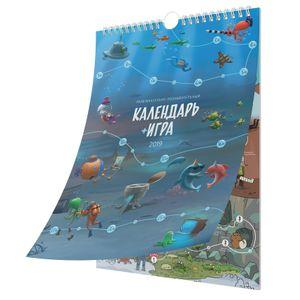 Календарь Игра 2019