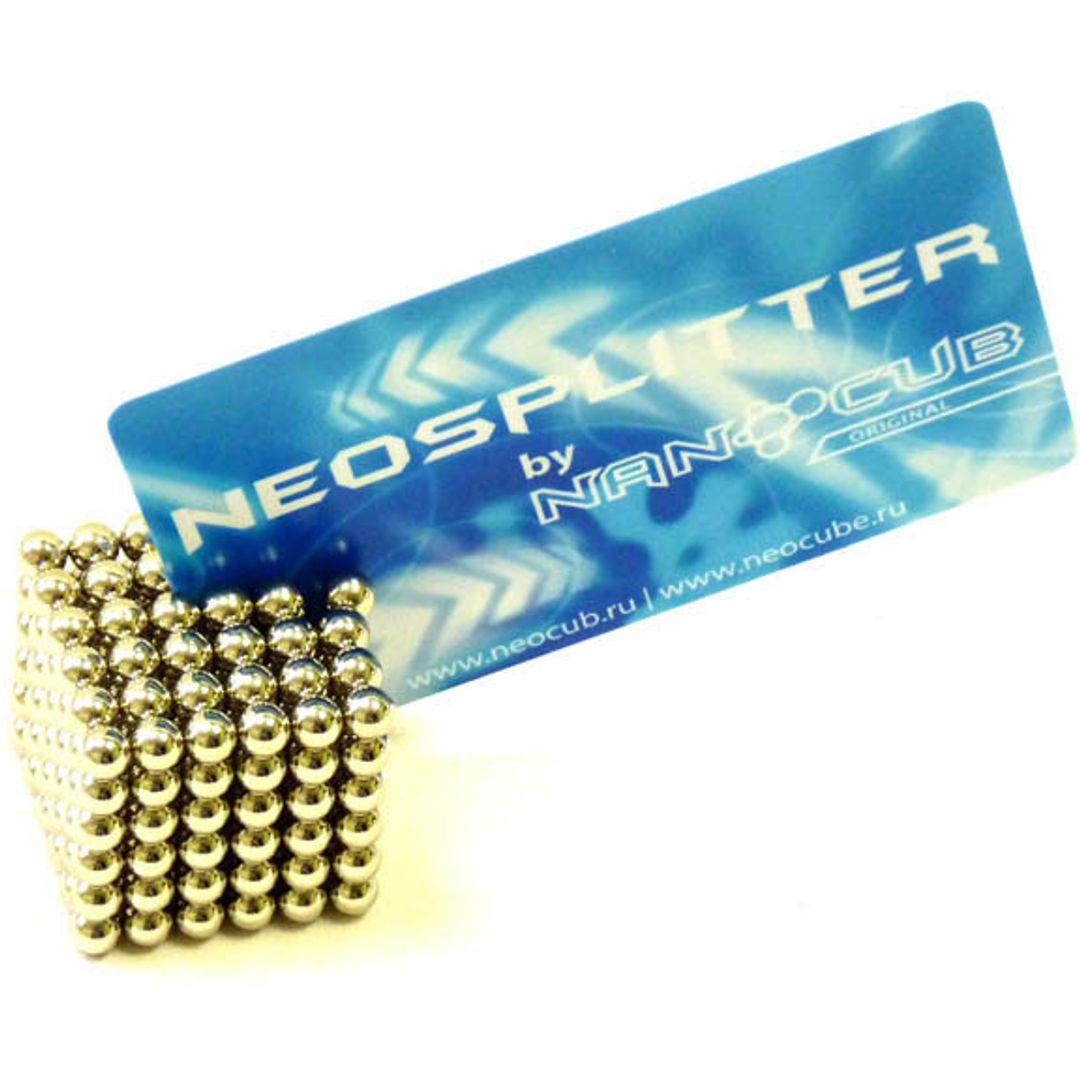 NeoSplitter