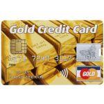 Флешка Кредитка Gold Credit Card 16 Гб Лицевая сторона