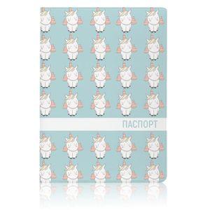 Обложка для паспорта Unicorn Blue