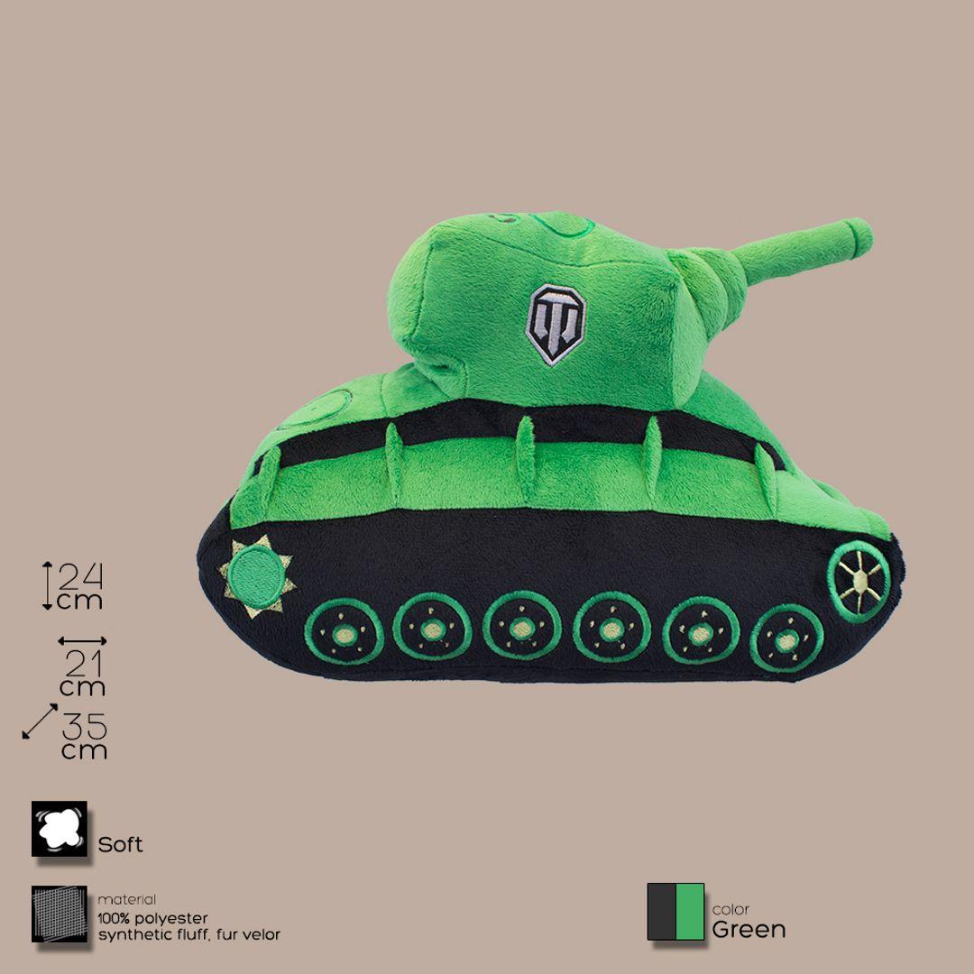 Мягкая игрушка Танк КВ-2 World of Tanks