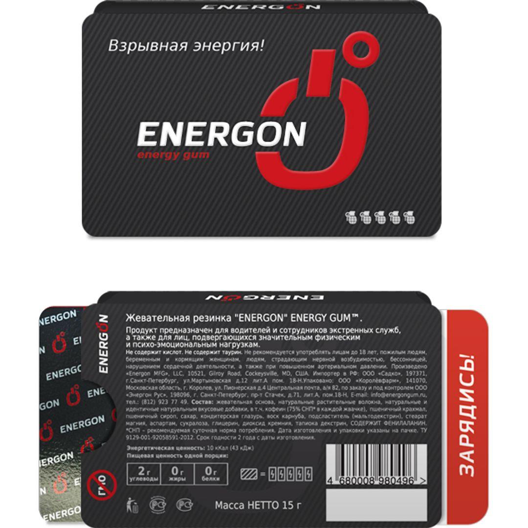 Жевательная резинка Energon Energy Gum