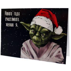 Открытка Star Wars Йода Нового года желаю я