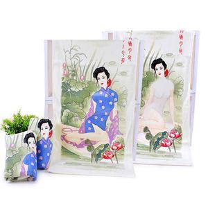 Полотенце, меняющее рисунок Девушка
