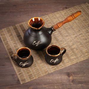 Кофейный набор Coffee