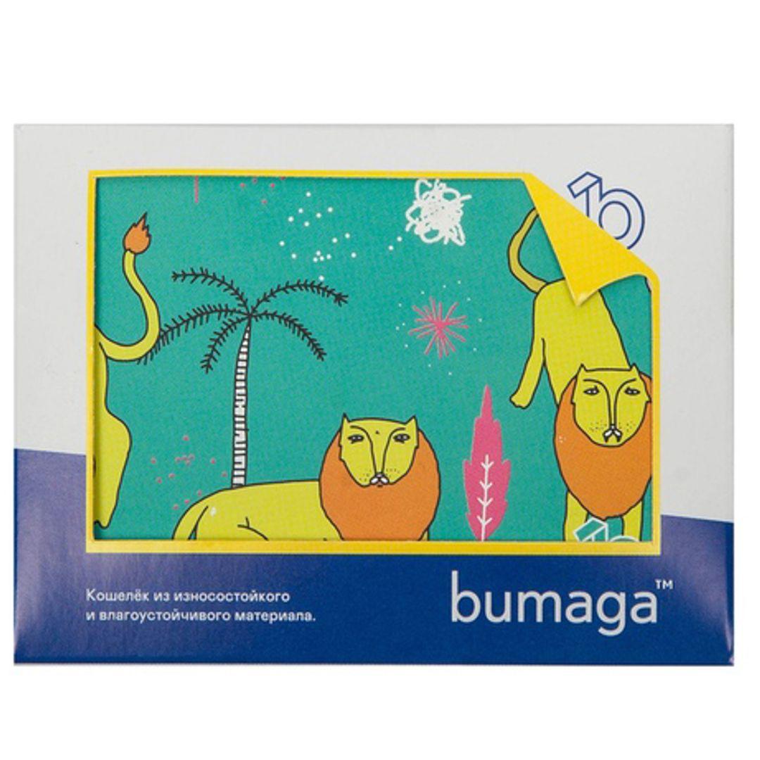 """Кошелек """"Bumaga"""", Lion от 490 руб"""