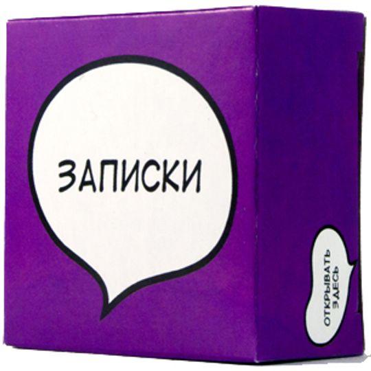 Набор магнитов Записки (5 шт.)