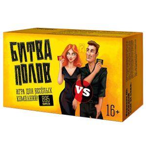 Настольная игра Битва полов