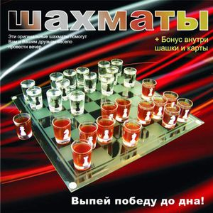 Алкоигра Шахматы (с шашками и картами)