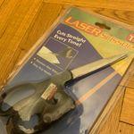 Ножницы с лазером Отзыв