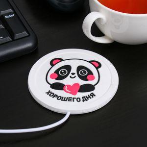 USB Подогреватель для чашки Хорошего дня