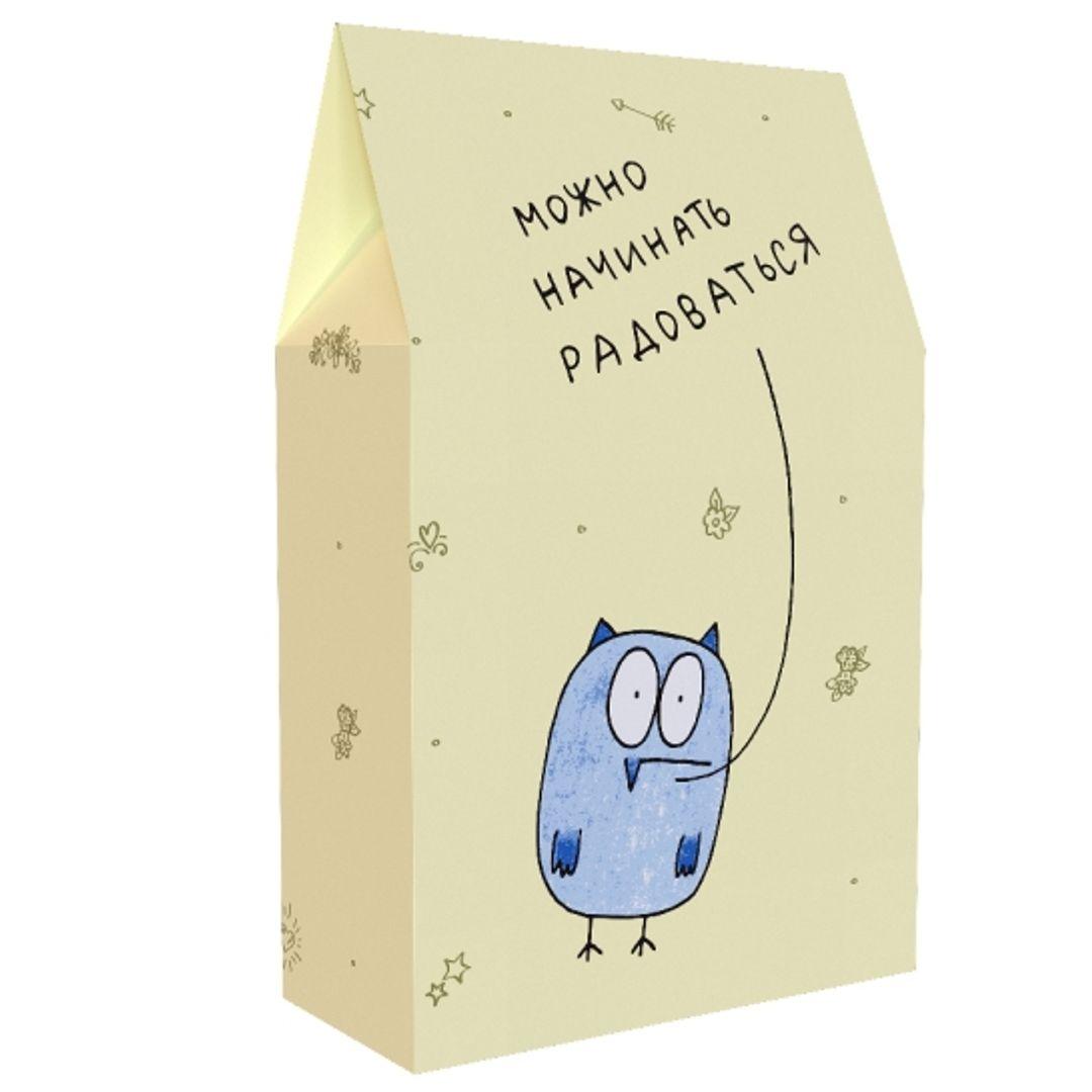 Подарочная коробка Можно начинать радоваться