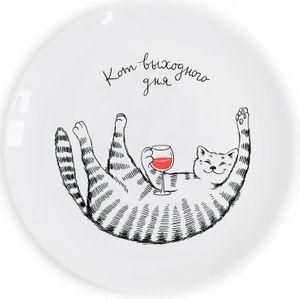 Тарелка Кот с бокалом Кот выходного дня