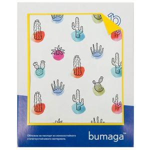 Обложка для паспорта Bumaga Cactus