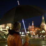 Светящийся зонт