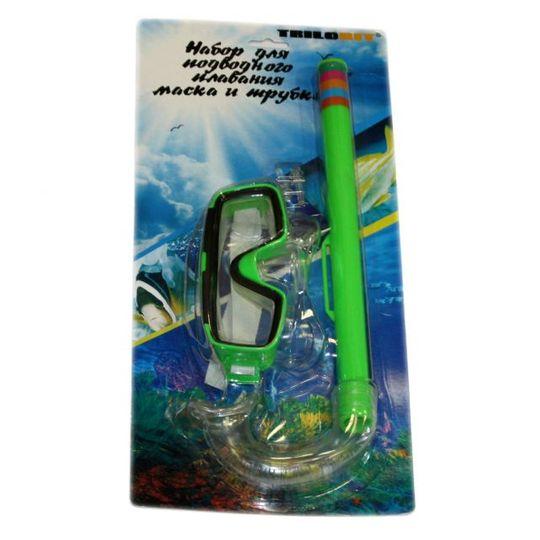 Набор для подводного плавания (Зеленый)