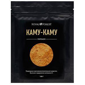 Каму-каму (порошок) (100 г)