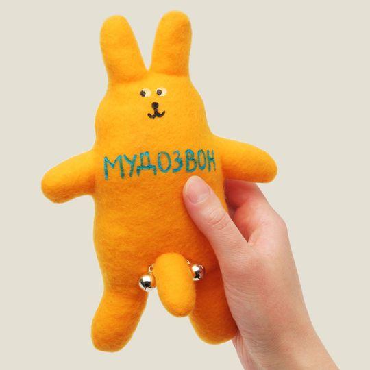 Игрушка Мудозвон (Целиком оранжевый)