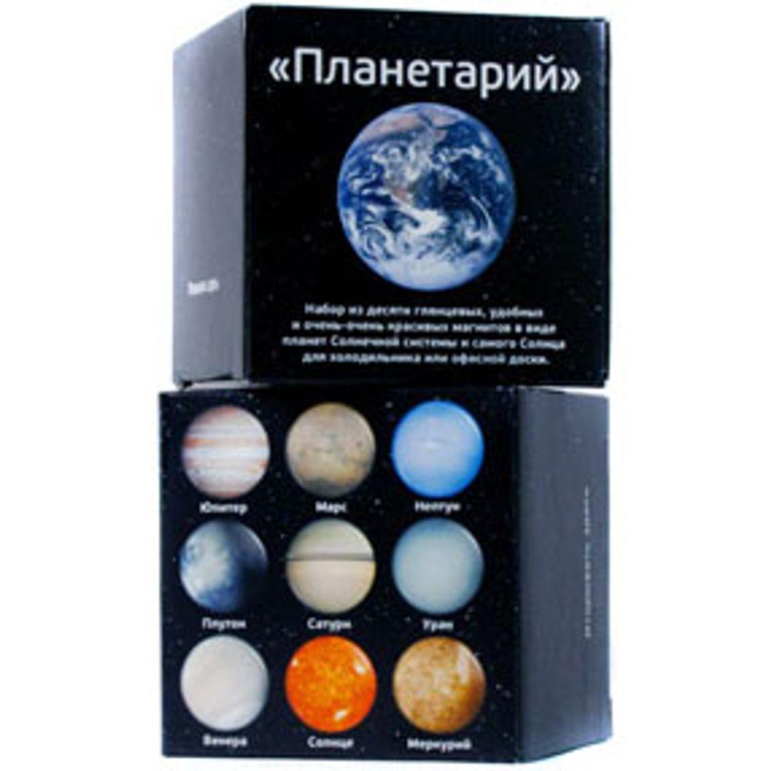 Набор магнитов Планетарий (10 шт.)