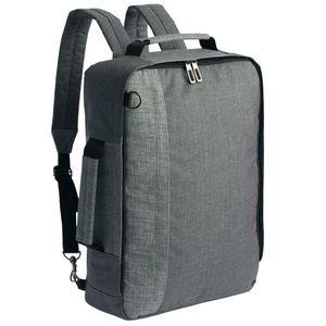 Рюкзак для ноутбука twoFold (2 в 1)