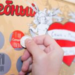 Свадебный скрэтч-календарь True Love
