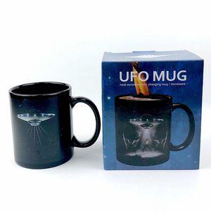 Термокружка НЛО UFO Mug