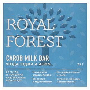 Шоколад из кэроба с ягодой годжи и изюмом Carob Milk Bar (75 г)
