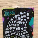 Скретч-постер 100 дел Love Edition Отзыв