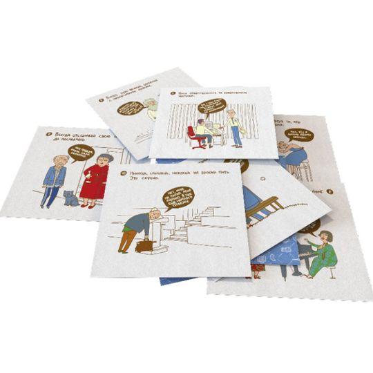 Набор отрывных открыток Правила жизни алкоголика Разделенный на открытки