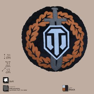 Подушка круглая World of Tanks Награда воина