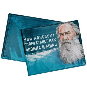 Обложка для студенческого билета Толстой