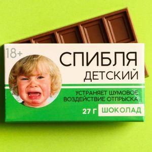 Шоколад Детский