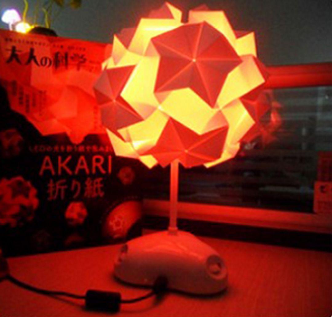 Светильник Конструктор Akari Красная подсветка