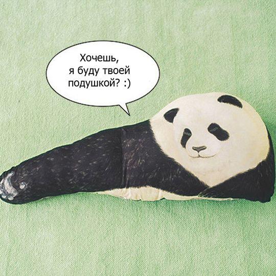 Подушка Рука панды Panda Hug Pillow