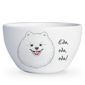Тарелка глубокая Шпиц Еда, еда, еда!