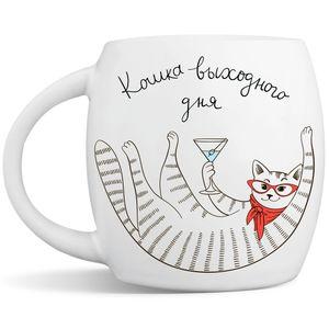 Кружка Кошка с бокалом Кошка выходного дня
