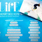 Плакат True Life 100 вещей, которые нужно сделать в жизни Две категории с пунктами для выполнения