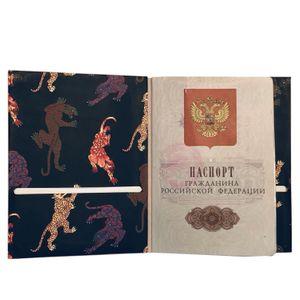 Обложка для паспорта Bumaga Animal